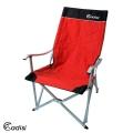 台灣ADISI 星空椅AS14001-彩藍、義大利紅(戶外休閒桌椅.折疊椅.導演椅.)