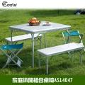 ADISI 家庭休閒組合桌椅AS14047(野外休閒桌椅.折合桌.收納桌子.收納椅子)