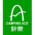 Camping Ace 台灣