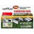 CAMP LAND RV-ST291 日本五德 折疊可調高度不鏽鋼萬用鍋架,爐架 [適用荷蘭鍋 鑄鐵鍋]