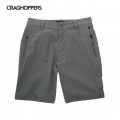 Craghoppers Rapid Shorts 男性雷皮特彈性防曬快乾短褲-CMJ28708B 灰色