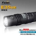 Fenix E35ue 旗艦版手電筒 900流明