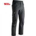 Fjallraven Cape Town Stretch Trousers 男性快乾彈性休閒長褲 - 81694031 深灰色(50號)