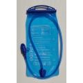 Hydraknight 兩公升經濟型水袋 #K2-0265