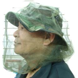 K2 MOSQUITO HEAD NET  防蚊網