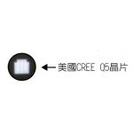聚奕 15Watt LED 伸縮式手電筒(全配件組合)