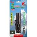 K2 5Watt LED高效能手電筒