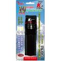 K2 10Watt LED 高效能手電筒
