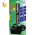 K2 8Watt LED 充電手電筒