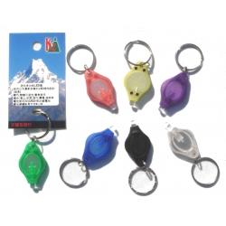 K2 迷你LED鑰匙圈 K2-0041