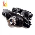 K2 1.8Watt LED輕巧頭燈