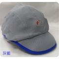 Lowe Alpine Dryflo Cap 防曬排汗帽