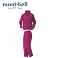 Mont bell RAIN Fielder 女款Gore-tex 防水透氣風雨衣+褲-莓紅 (S號 六五折出清)