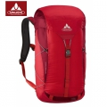 VAUDE Rock Ultralight Comfort 15 超輕量登山健行背包 - VA-10076 (暗紅色/七折出清)